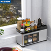 Stainless Steel Kitchen Spice Jars Rack Bottle Holder Storage Organizer