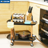 Metal 2/3 Tiers Nordic Kitchen Organizer Storage Rack Rolling Serving Trolley Cart