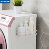 Easy To Install 2 Tiers Wall-Mounted Bathroom Storage Fridge Magnets Rack Hanging Shelves