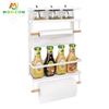 Foldable Fridge Holder Side Magnetic Shelves Storage Rack Refrigerator Organizer